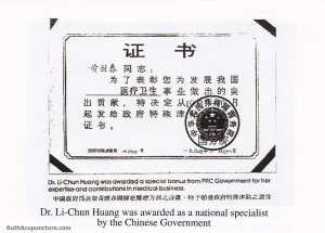 Dr Li Chun Huang was awarded as the Chinese specialist by the Chinese government