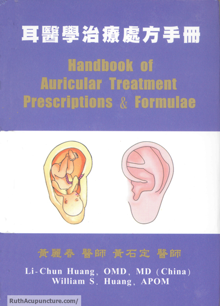 Eastern Auricular Medicine handbook of treatment ,prescriptions & formulae