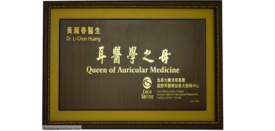 Queen Auricular Medicine reward to Dr Li Chun Huang