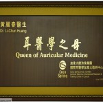 Queen of Auricular medicine reward to Dr Li Chun Huang