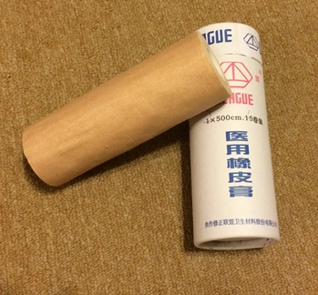 Auricular Treatment Roll Tape