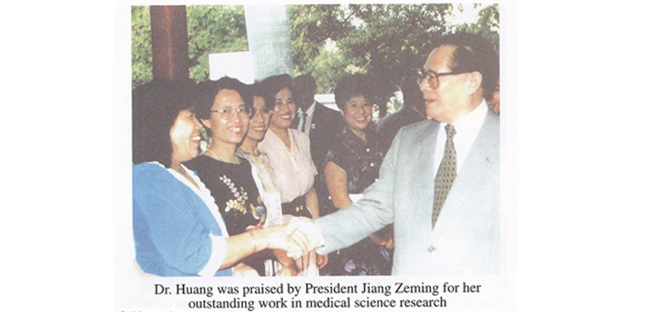 Chinese president ZheMing Jiang congraulate Dr Huang for her Auricular Medicine Achievement