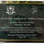 Chinese Auricular medicine reward to Dr LI Chun Huang