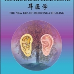 Eastern auricular medicine theory book by Dr Li Chun Huang
